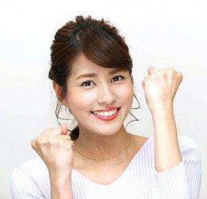 永島優美에 대한 이미지 검색결과