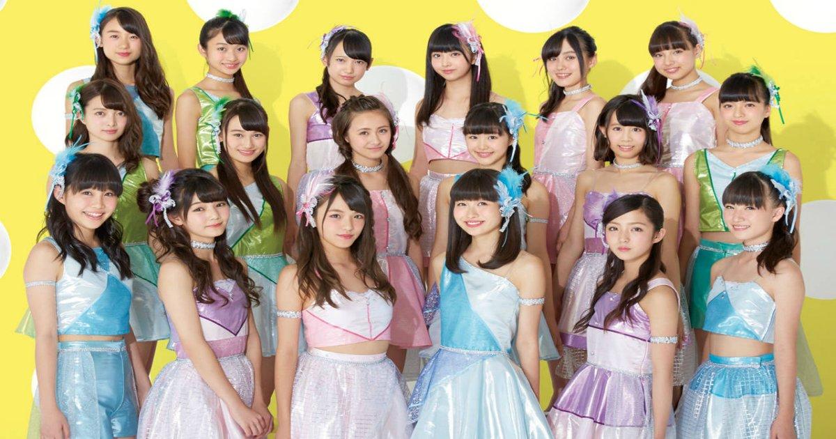huwahuwa.png?resize=1200,630 - ふわふわメンバー人気順ランキング!ところで「ふわふわ」ってどんなグループ?