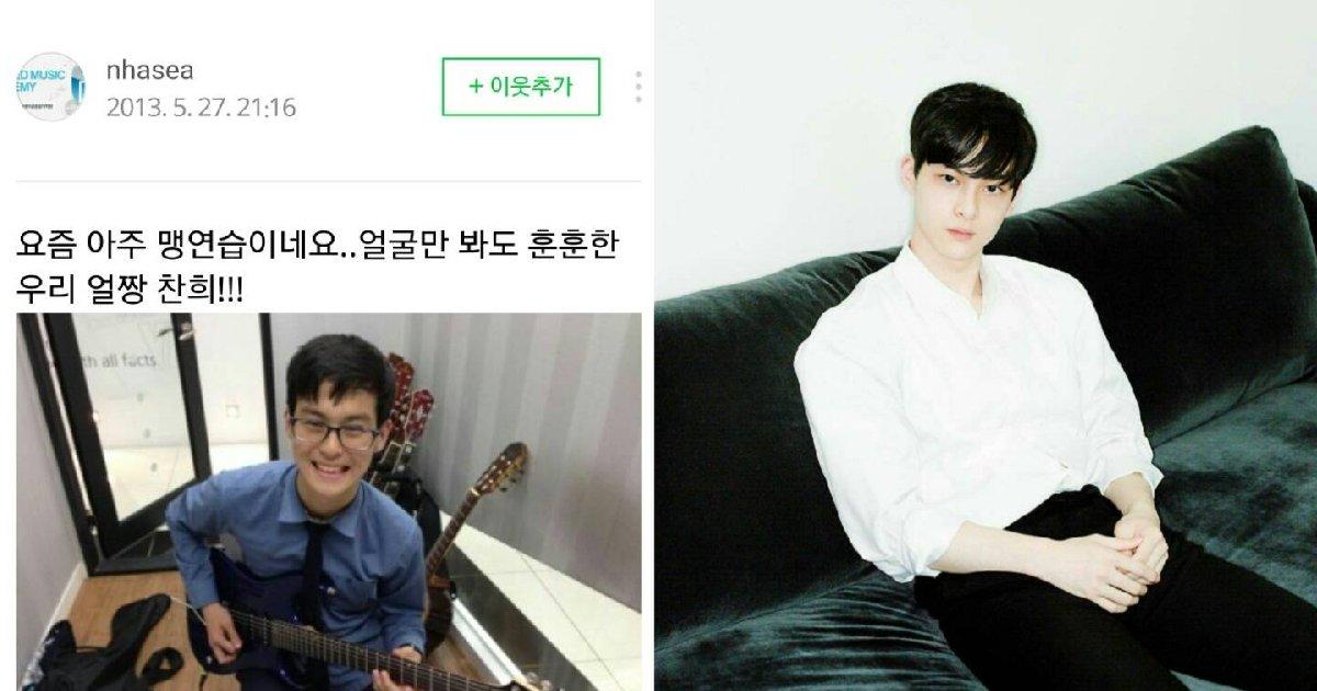 img 5bc0bbbcebbd6.png?resize=1200,630 - 훈남 유튜버 '봇노잼'의 고등학교 시절 사진