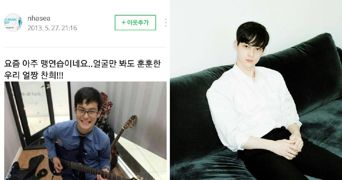 img 5bc0bbbcebbd6.png?resize=412,232 - 훈남 유튜버 '봇노잼'의 고등학교 시절 사진