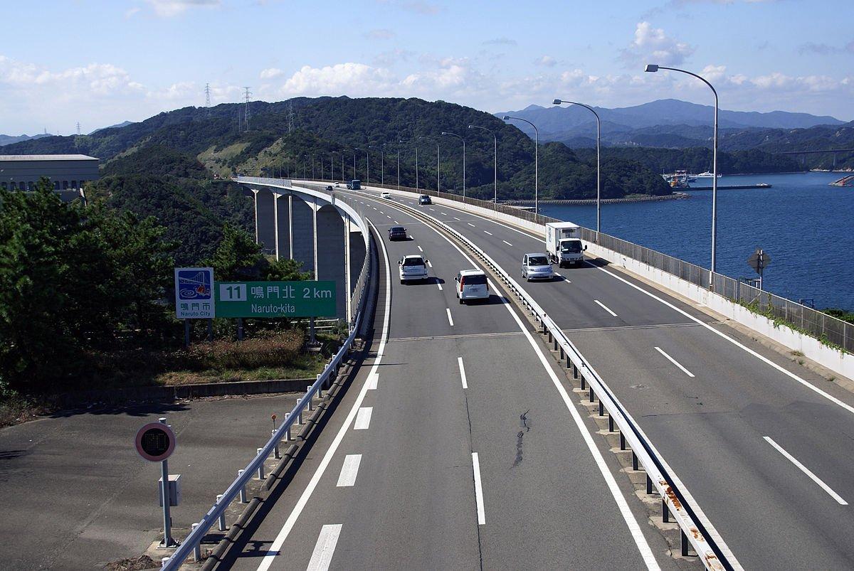 Image result for 高速道路