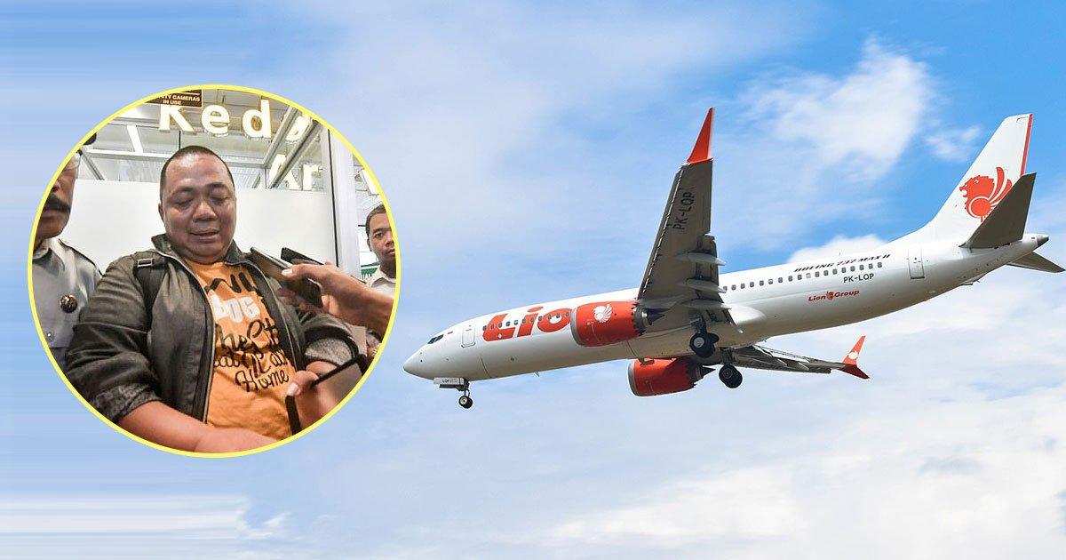 lion flight crash.jpg?resize=300,169 - Un homme a raté le vol du Lion Air qui s'est écrasé avec 189 passagers à bord