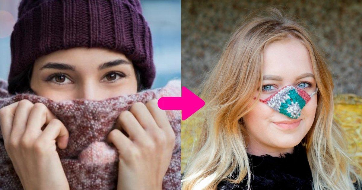 nose4.jpg?resize=1200,630 - Des chauffe-nez sont maintenant disponibles pour les personnes qui ont toujours froid