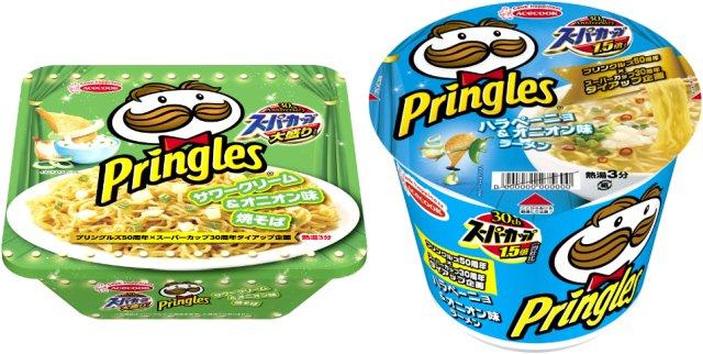 pringles japan super cup cup noodles japanese instant ramen 91.jpg?resize=648,365 - Novidade: Pringles lança miojo sabor batata chips
