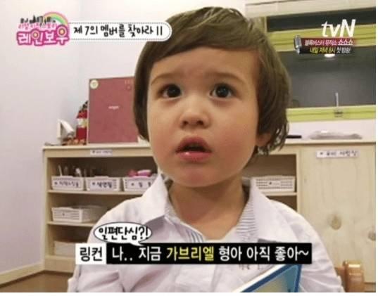 레인보우 유치원 애기들 최근 근황 .jpg | 인스티즈