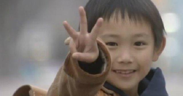 須賀健太 子役에 대한 이미지 검색결과