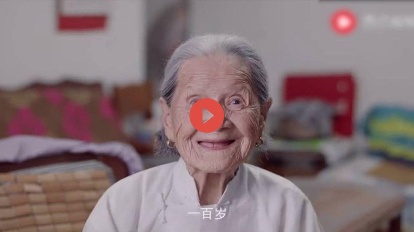 screen shot 2018 10 04 at 3 04 48 pm.png?resize=648,365 - 120秒紀錄女性1-100歲變化...網友鼻酸感嘆:「這就是人生啊~」