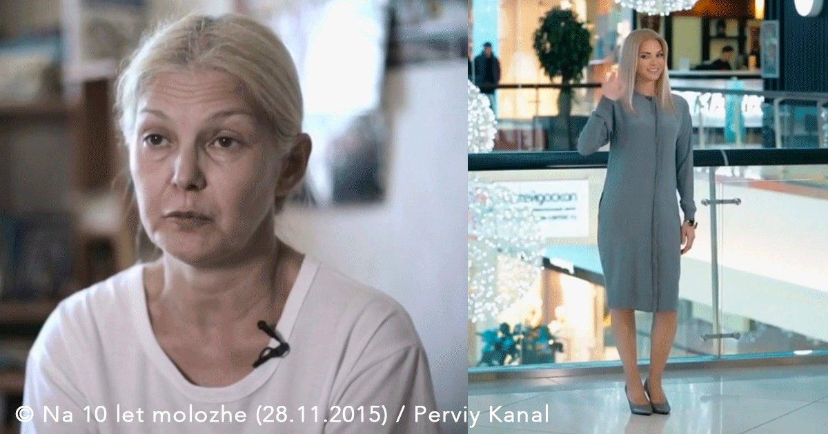 sin titulo 1 24.png?resize=648,365 - A esta mujer de 50 años, unos expertos la hicieron lucir de 25, la transformación es impactante