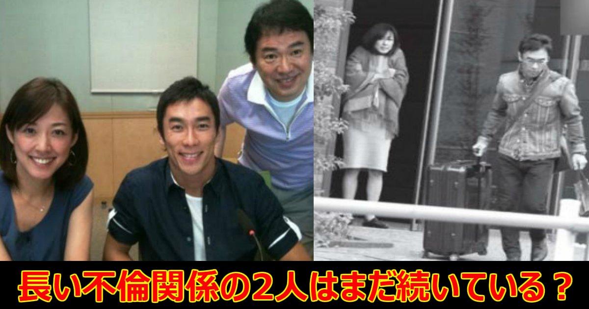 sugar.png?resize=636,358 - 不倫騒動で話題になった佐藤琢磨&内藤聡子、その真相と「5時に夢中」卒業理由についてまとめてみた