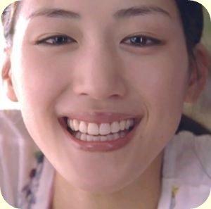 綾瀬はるか 歯에 대한 이미지 검색결과