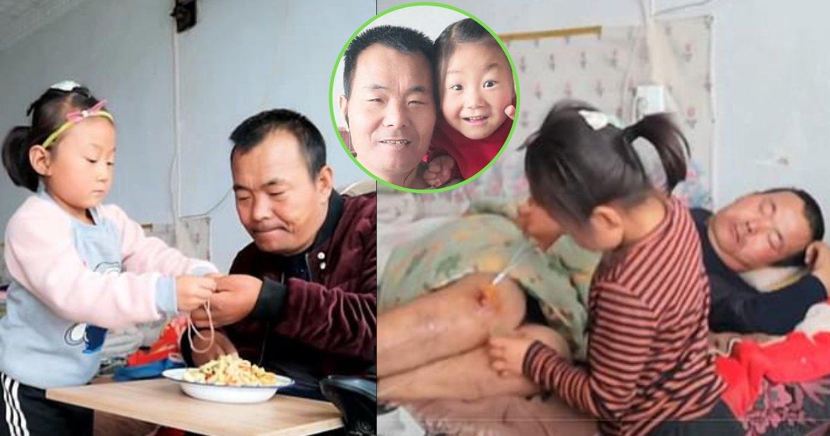 yogesh4 2.png?resize=412,232 - Une fillette de six ans abandonnée par sa mère assume la responsabilité de son père paralysé