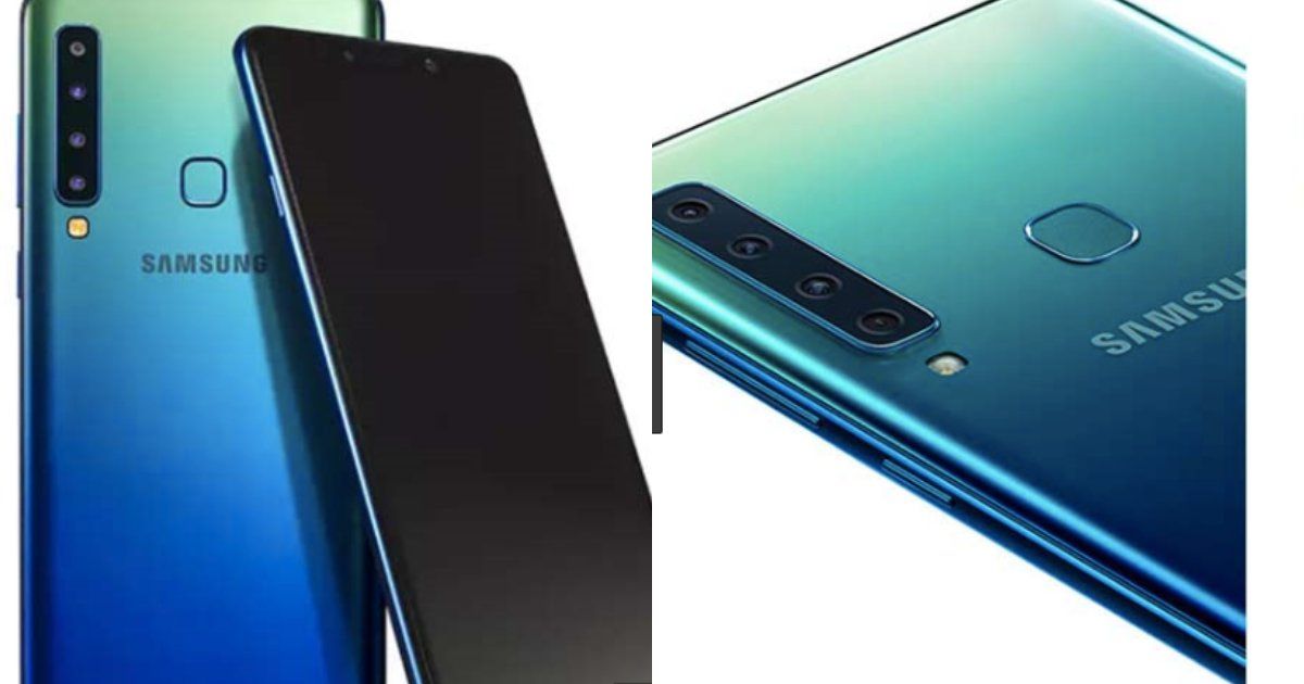 yogesh7 3.png?resize=412,232 - Samsung Announces First Ever Phone With 4 Cameras