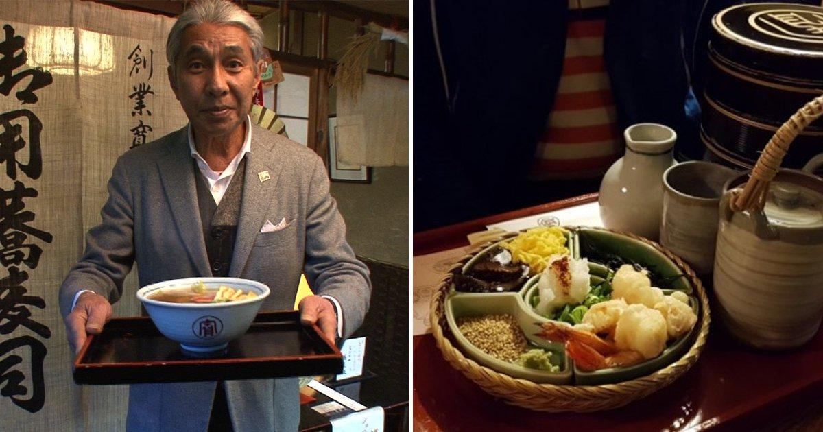 1 13.jpg?resize=1200,630 - 일왕도 단골이라는 일본 '500년' 전통의 메밀국수 가게