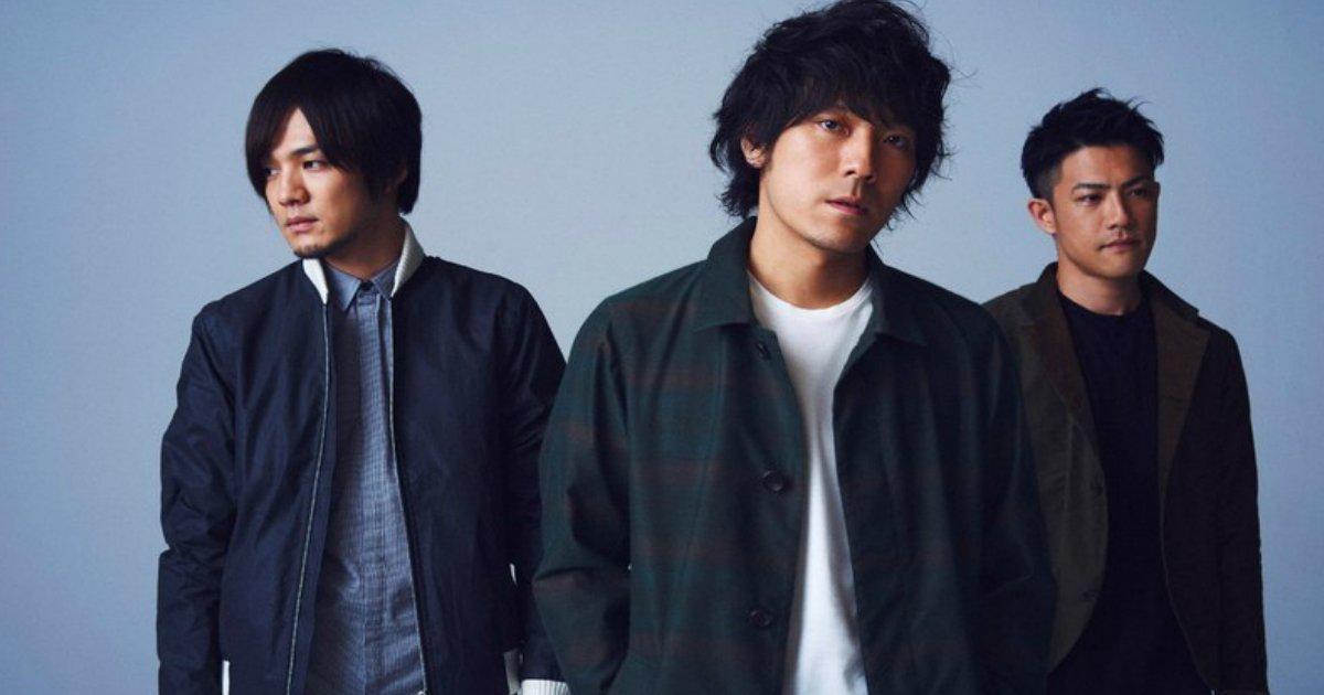 11 68.jpg?resize=1200,630 - 日本のロックバンド人気ランキングTOP25!今知っておきたい楽曲満載!【2018年最新版】