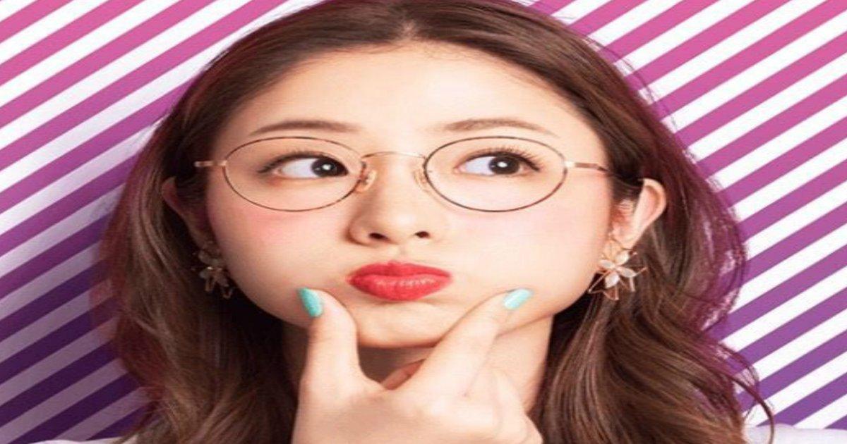 111 1.jpg?resize=1200,630 - メガネがおしゃれで可愛い女性芸能人TOP25!メガネ着用のコーディネートの参考になるかも!