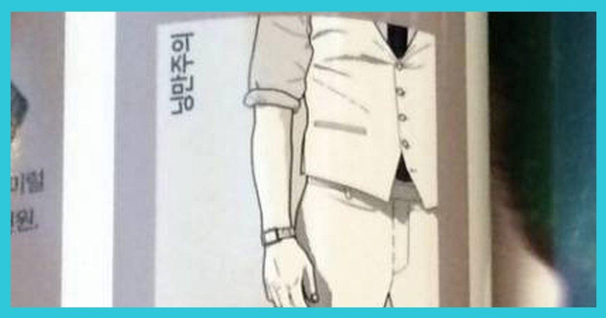 2 100.jpg?resize=1200,630 - 셔츠소매 접는 방식에 따른 남자의 유형