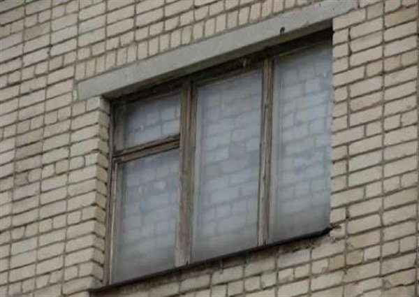 Image result for window fail