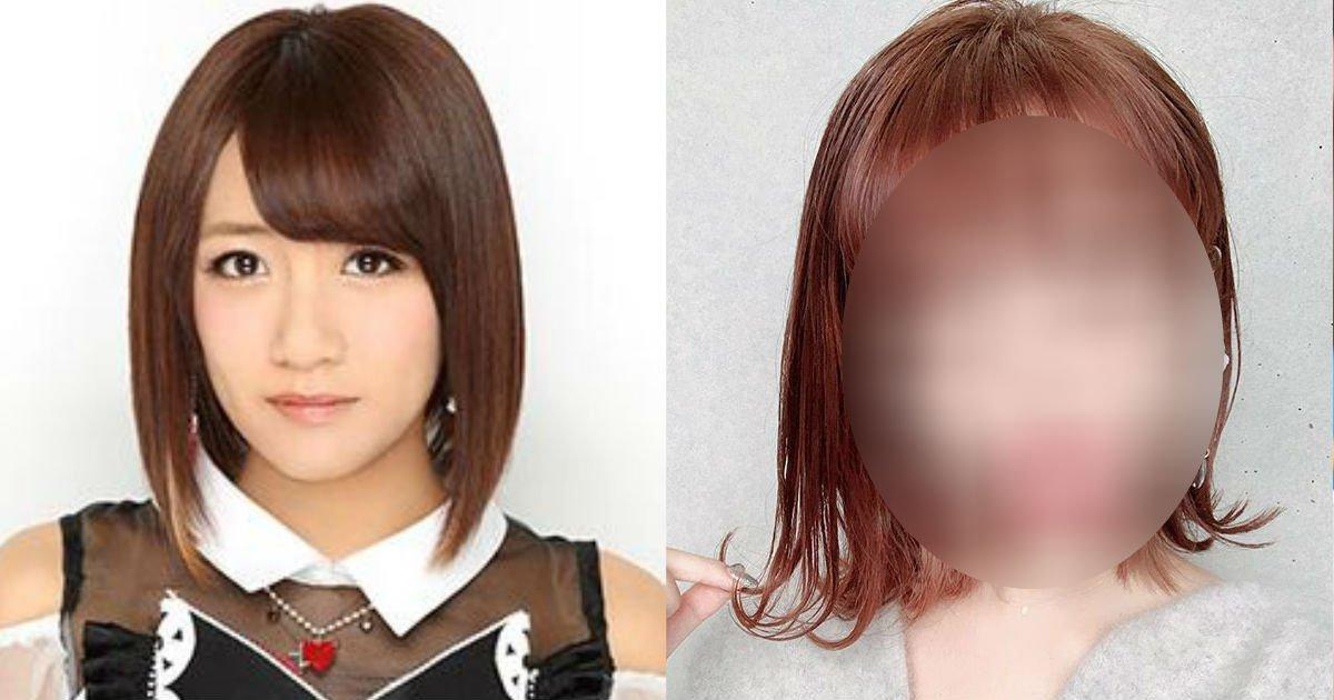 4 269.jpg?resize=300,169 - 元AKB48の高橋みなみが別人に?!その不自然な顔にネットが騒然…!!
