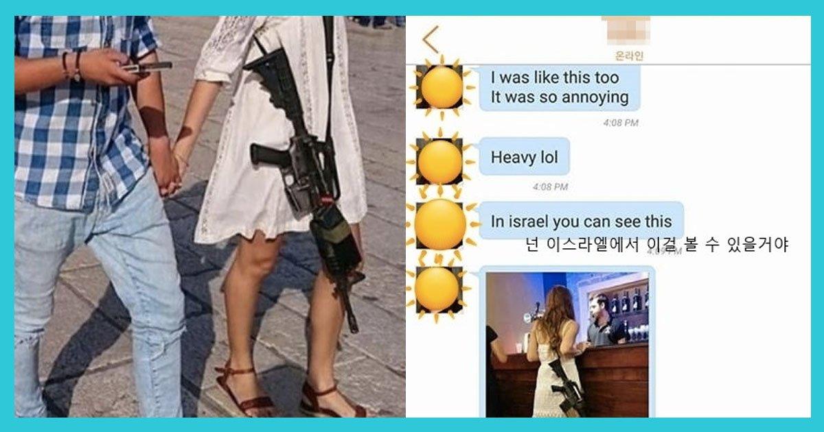 5 172.jpg?resize=1200,630 - 이스라엘 여자들의 위엄