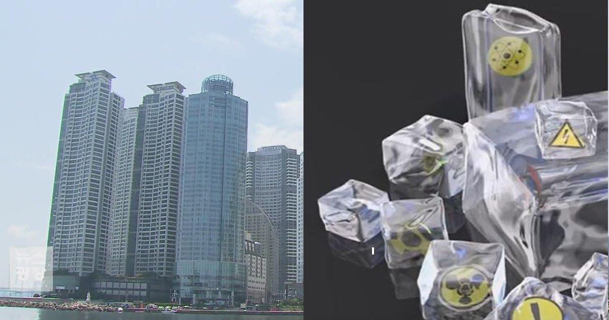 """6 224.jpg?resize=1200,630 - """"초고층 아파트에 방사능이?""""... 높은 곳에 살면 '건강' 나빠지는 이유 (영상)"""