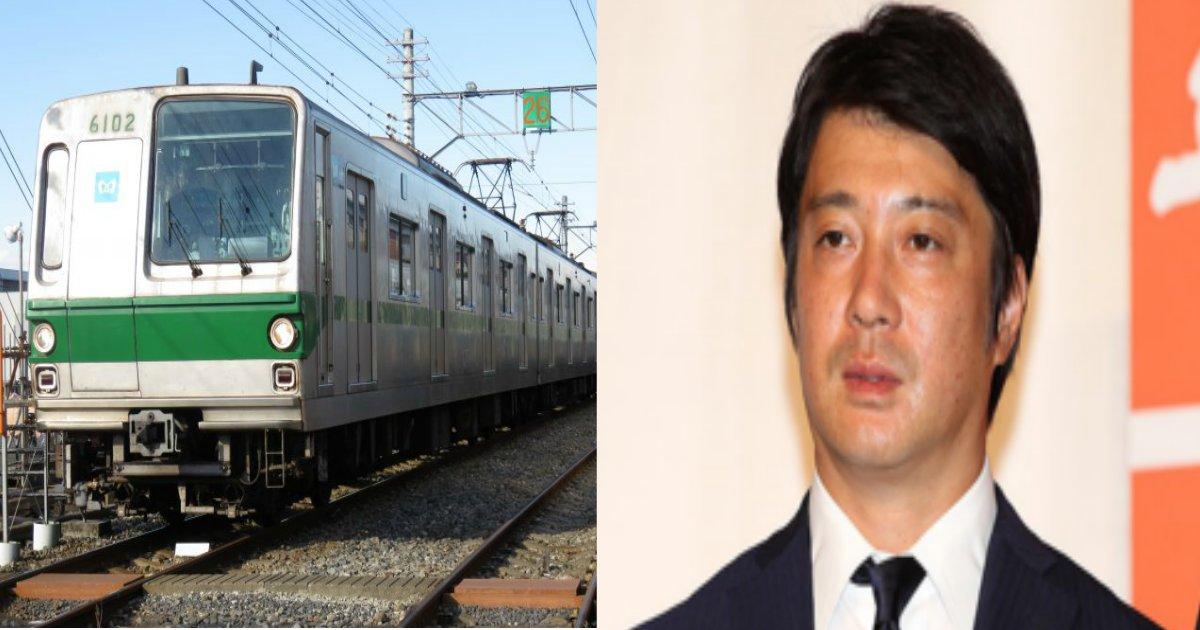 6000.png?resize=1200,630 - 引退した鉄道にオタク達が多く詰めかけ騒動に、加藤浩次の指摘が的を得ている件