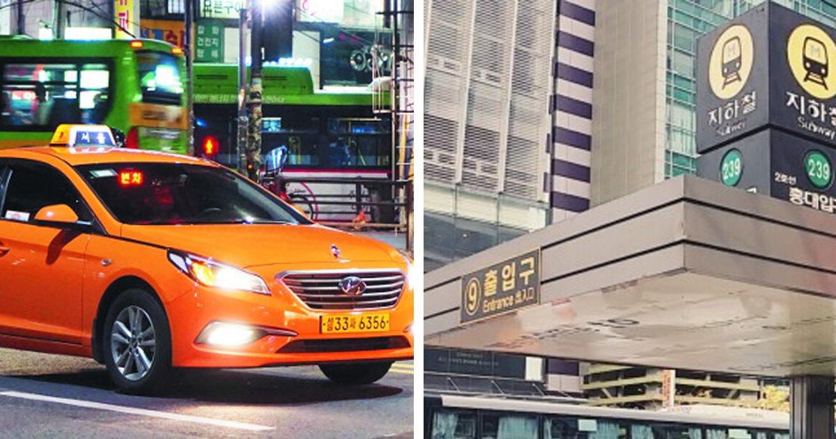 8 30.jpg?resize=412,232 - 카카오 택시 인기 '출발지' TOP10