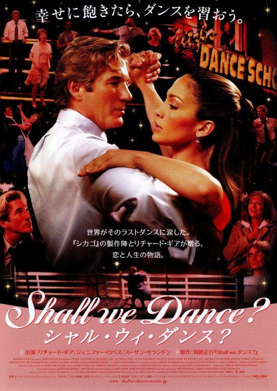 映画 Shall we ダンス?에 대한 이미지 검색결과