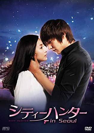 シティーハンター 韓国ドラマ에 대한 이미지 검색결과