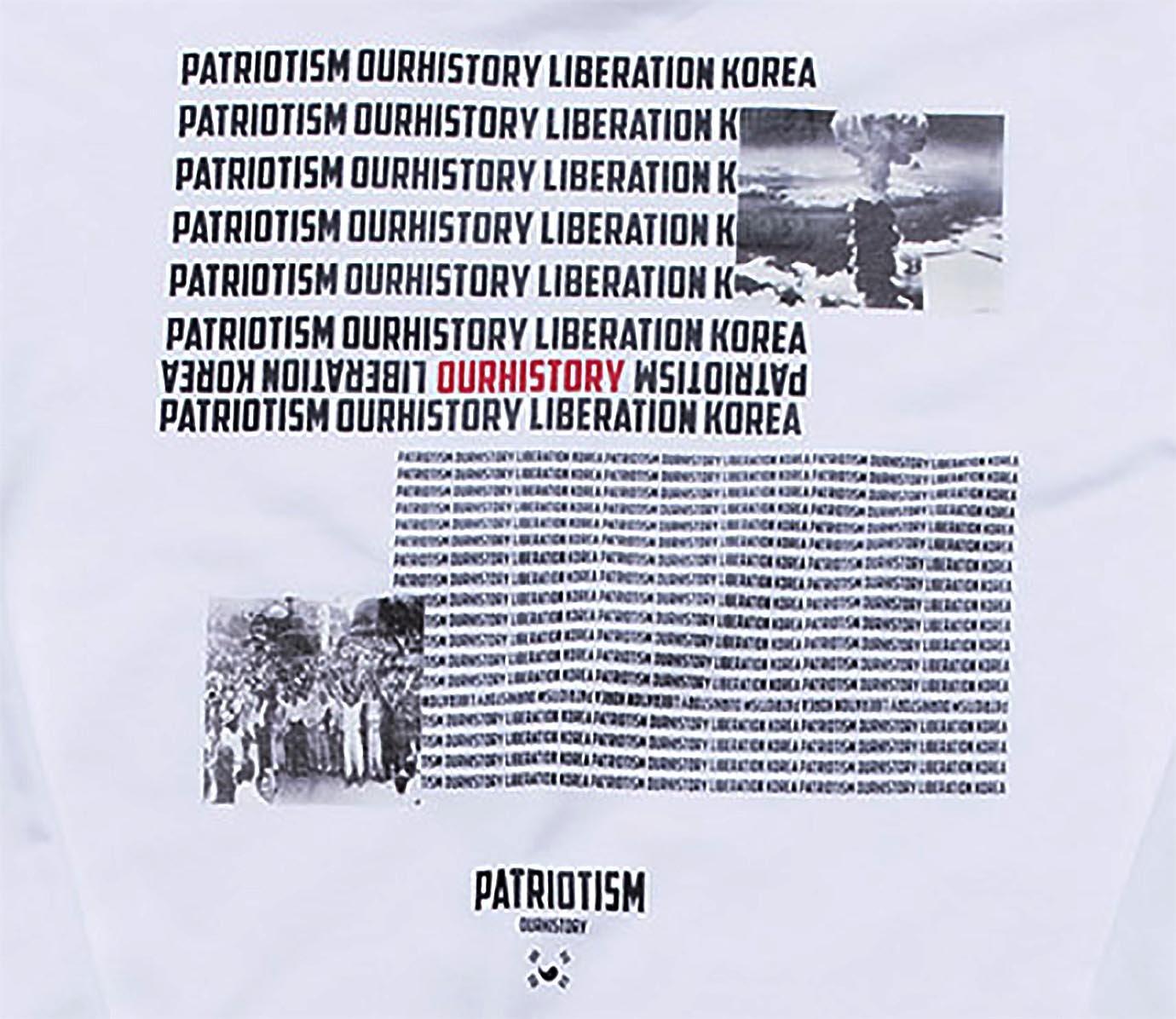 「防弾少年団 ジミン tシャツ」の画像検索結果