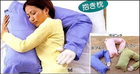 crazy-japanese-inventions-9