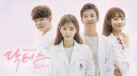 ドクターズ 韓国ドラマ에 대한 이미지 검색결과
