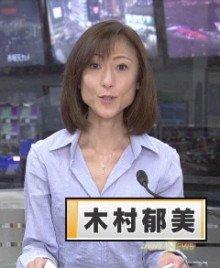 木村郁美에 대한 이미지 검색결과