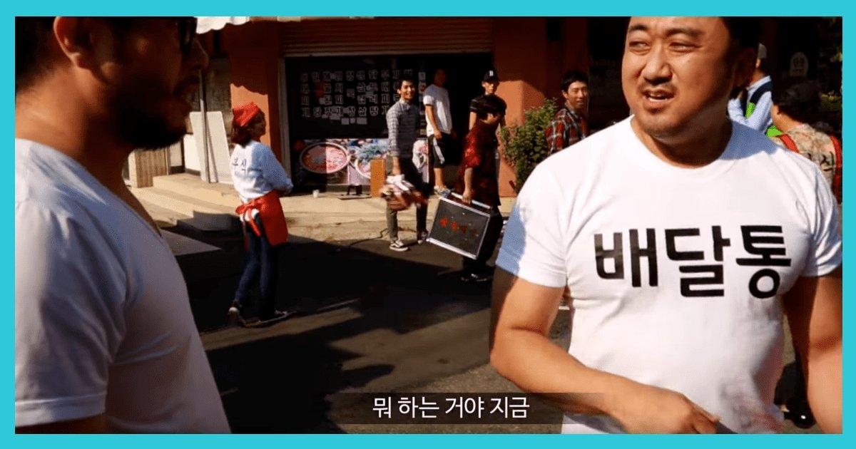 article thumbnail111302 1.png?resize=1200,630 - 광고 촬영하다 감독에게 혼난 마동석
