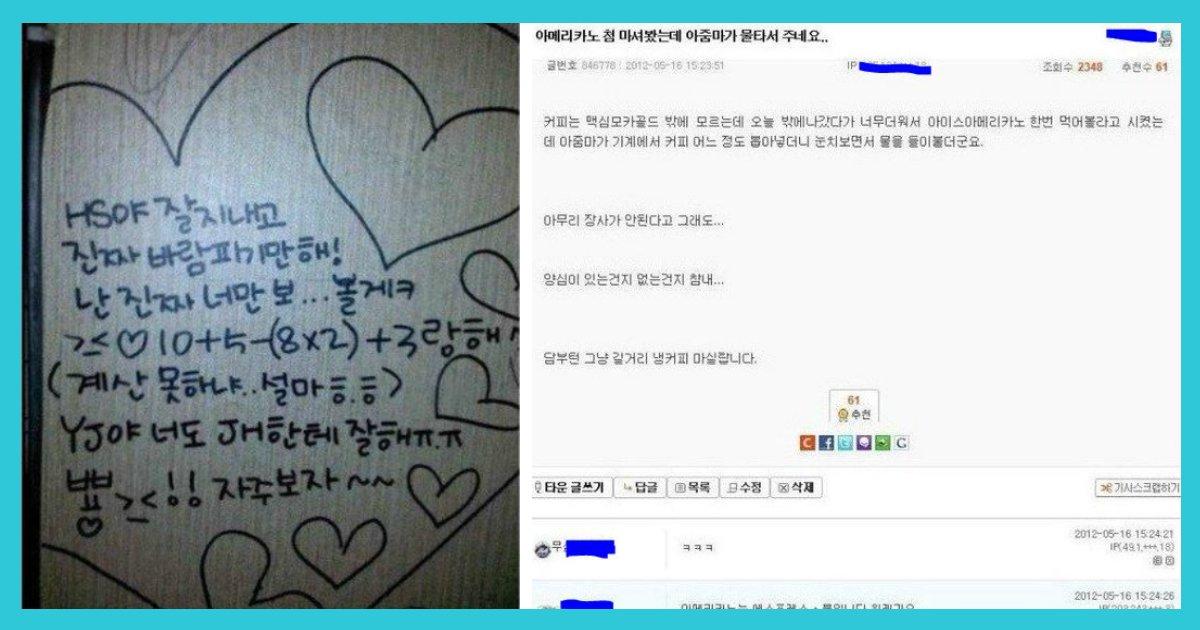 article thumbnail112701.png?resize=300,169 - 네티즌들의 민망한 지식 인증 TOP 10