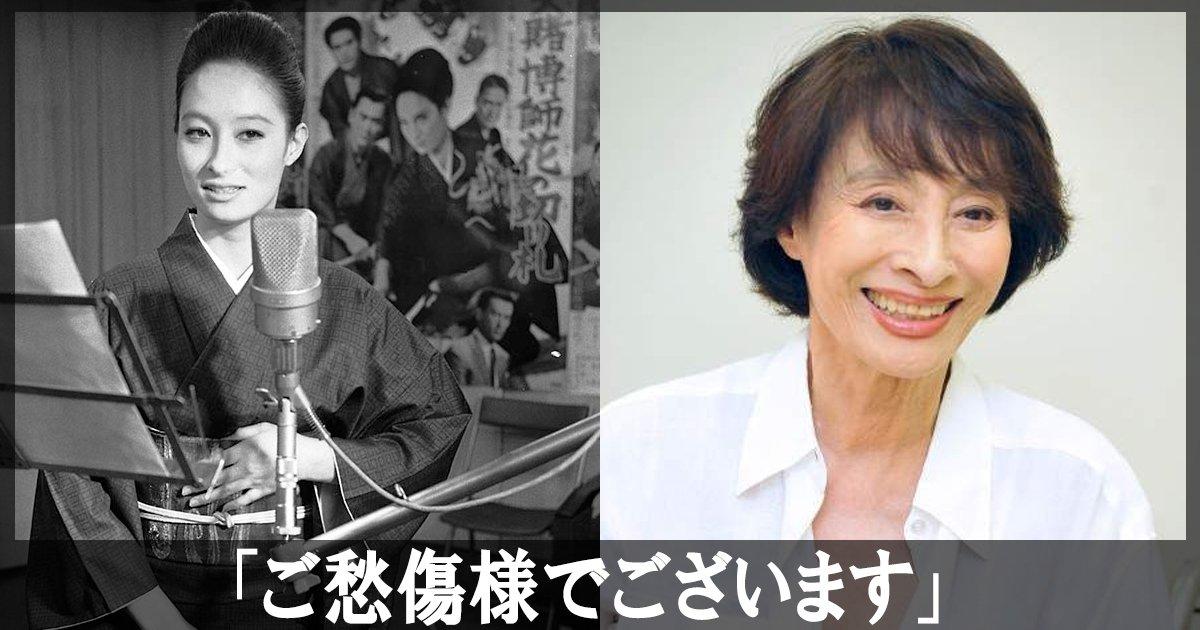 e6b19fe6b3a2e69d8fe5ad90.jpg?resize=1200,630 - 【訃報】女優・江波杏子さん、肺気腫のため逝去
