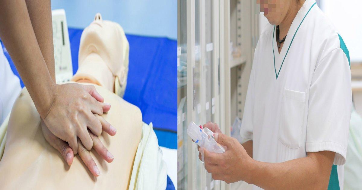 e79c8be8adb7e5b8ab.jpg - 心肺蘇生術が上手いと褒められた看護師...患者達を故意に'心停止'させていた!?
