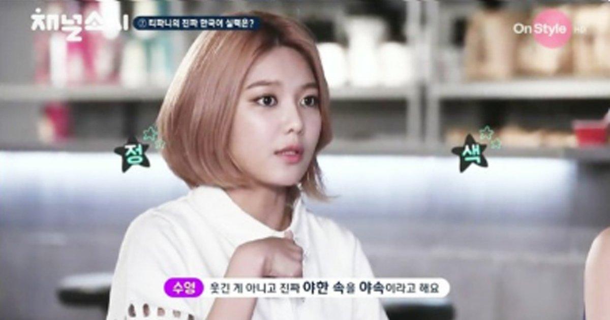 eb8680eba6aceab8b0.jpg?resize=1200,630 - 티파니한테 '한국말 사기' 남발하는 소녀시대 멤버들