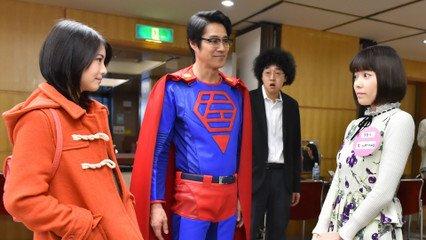 スーパーサラリーマン左江内氏 ドラマ에 대한 이미지 검색결과