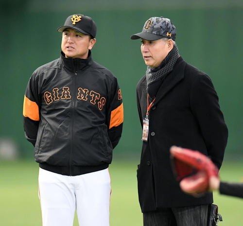 「高橋由伸 辞任」の画像検索結果