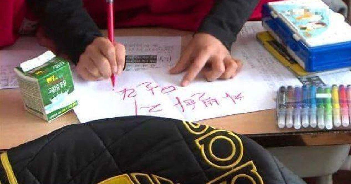 img 5be05fd27eab7.png?resize=1200,630 - 이유없이 '왕따'당하던 한 초등학생을 구한 체벌