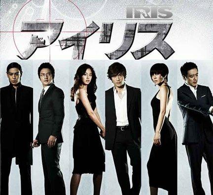 IRIS 韓国ドラマ에 대한 이미지 검색결과
