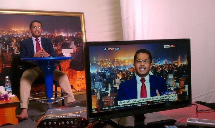 Tv News Station