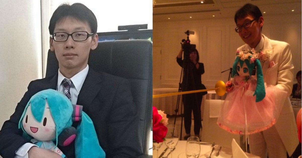 miku.png?resize=1200,630 - 初音ミクの夫になった公務員・近藤顕彦さんの結婚までの道のりって?
