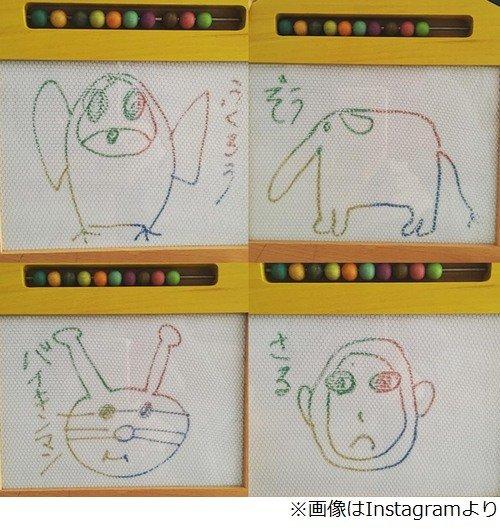 「水嶋ヒロ 絢香 絵」の画像検索結果