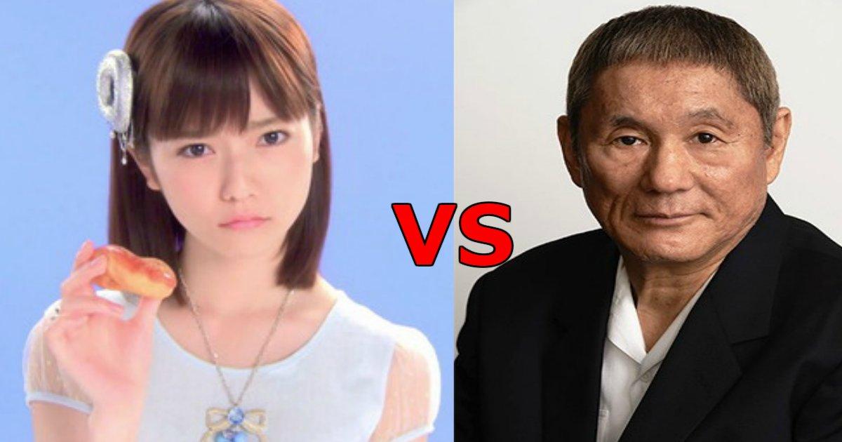 paruru.png?resize=412,232 - 塩対応でおなじみの元AKB48・島崎遥香の態度にビートたけしがブチ切れた!