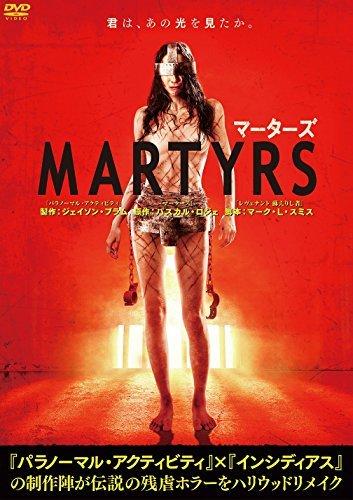 マーターズ ホラー映画에 대한 이미지 검색결과