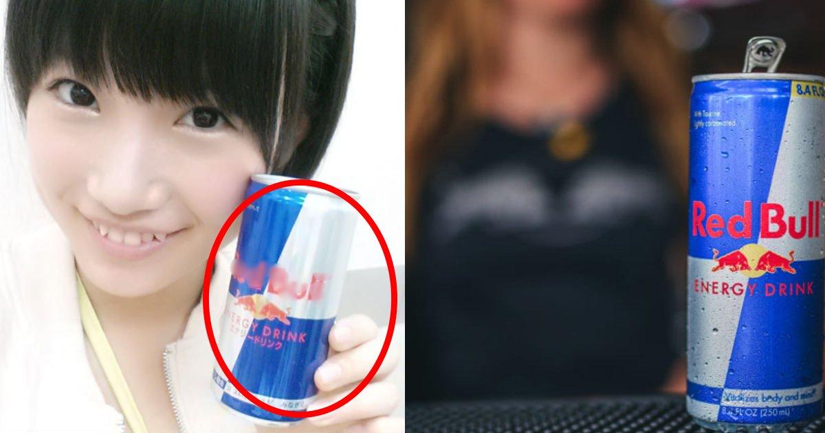 redbull.jpg?resize=1200,630 - 【恐怖!】毎日28缶のレッドブルを飲み続けた女性の衝撃の末路・・・