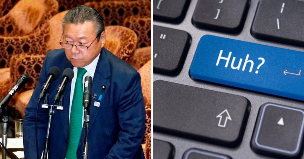 sakurada6.png?resize=412,232 - Le ministre japonais de la Cybersécurité, nouvellement nommé, révèle qu'il n'a jamais utilisé d'ordinateur