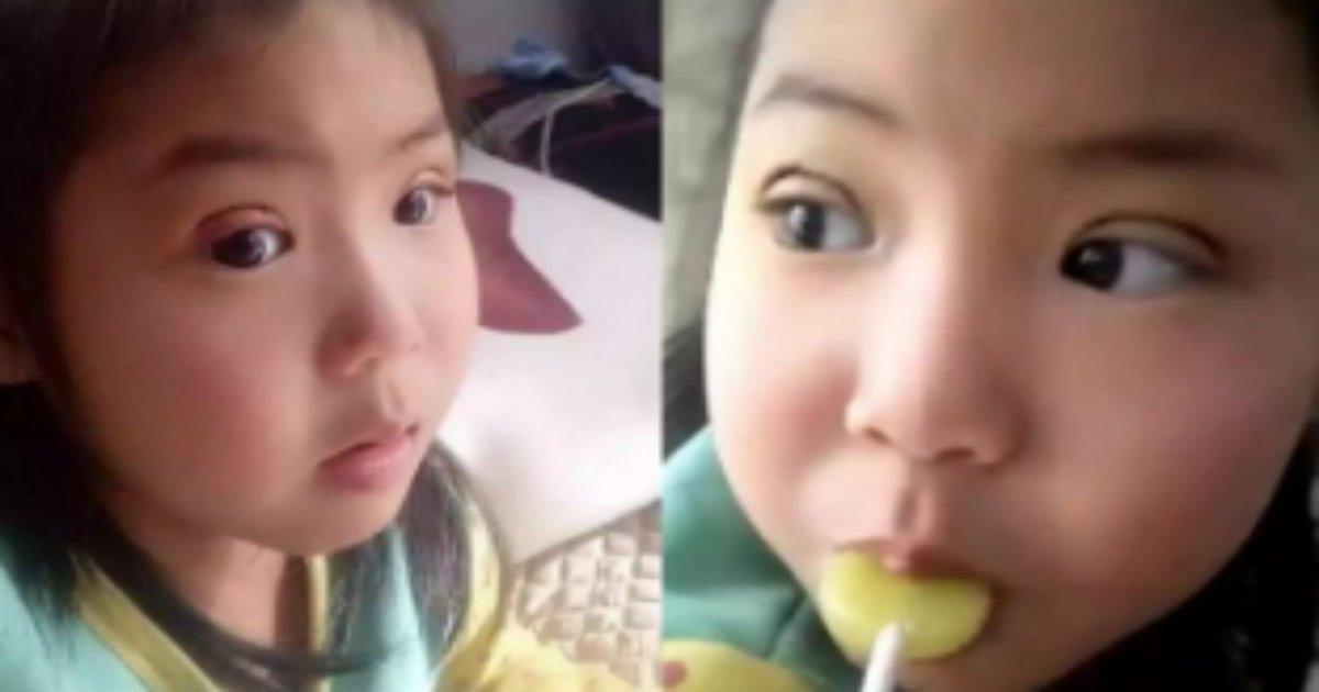seikei.png?resize=1200,630 - 子供に可愛くなってほしくて整形させた母親がヤバい!
