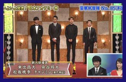 「松坂桃李 チャンミン」の画像検索結果